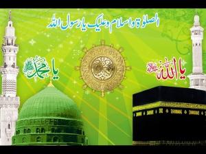 eid-ul-milad-ul-nabi-dekstop-wallapper