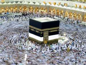 APTOPIX Mideast Saudi Arabia Hajj
