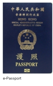 HONKONG epasscover