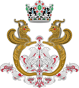 533px-Imperial_Arms_of_the_Shahbanou_of_Iran.svg